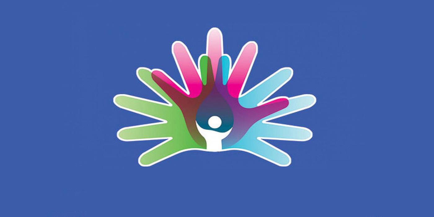 Giornata mondiale delle Malattie Rare 2018, 28 Febbraio